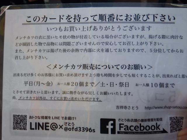 201600403_satou016.jpg