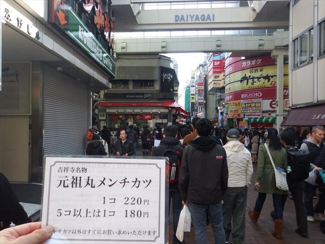 201600403_satou017.jpg