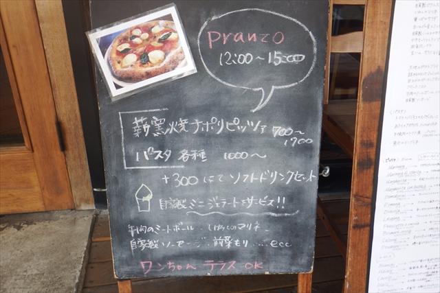 20160303_RAZZO003.jpg