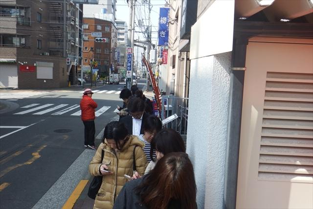 20160307_MASHU004.jpg