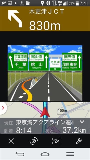20160311_NaviTest010.jpg