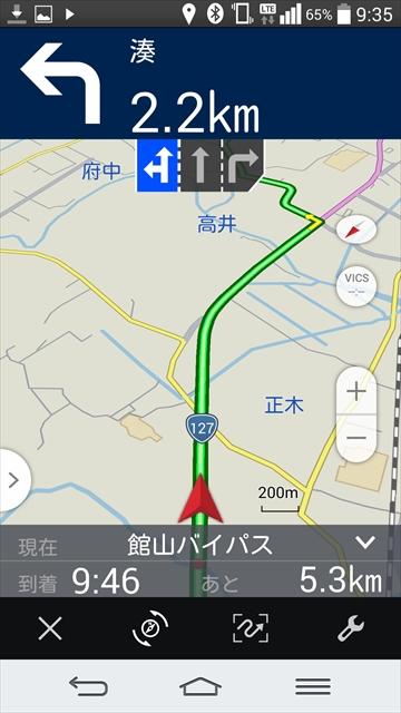 20160311_NaviTest028.jpg