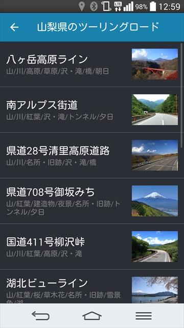 20160311_NaviTest033.jpg