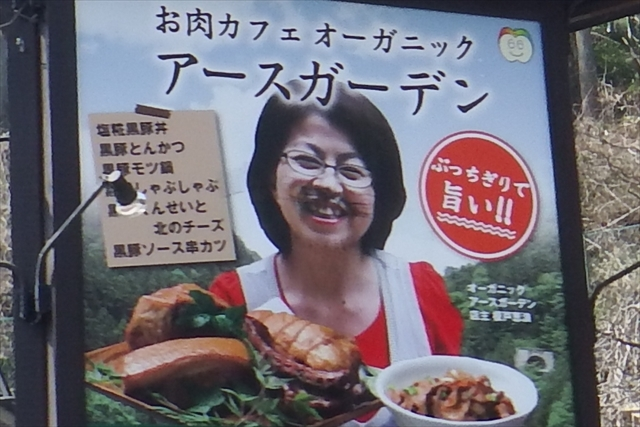 20160311_OKUTAMA001.jpg
