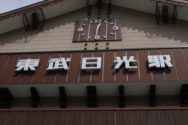 20160327_kinugawa008.jpg