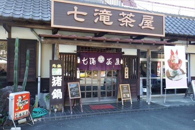 2016_kawazu(79).jpg