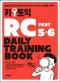 Part5and6rc DAILY TRAINING