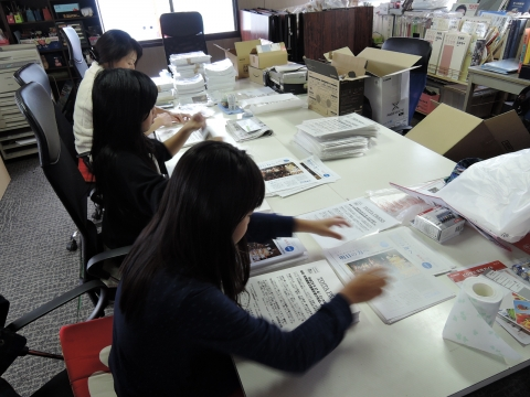 「TOITA PRESS」平成28年新春号が出来ました。②