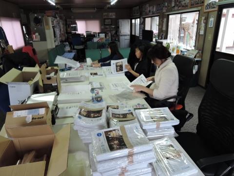 「TOITA PRESS」平成28年新春号が出来ました。③