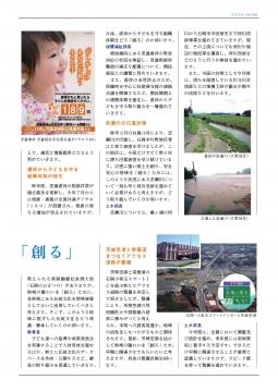 ㋒TOITA PRESS 3ページJPEG