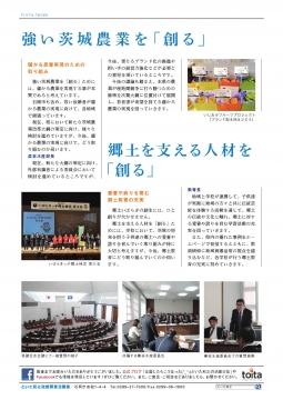 ㋓TOITA PRESS 4ページJPEG