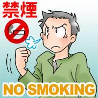 禁煙1日目