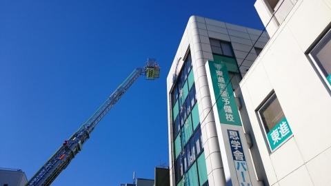 平成28年1月9日石岡市消防出初式⑰A