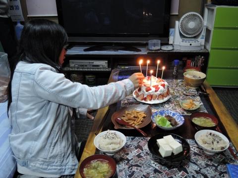 平成28年1月15日 妻の48歳「お誕生日」③