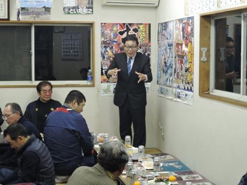 平成28年1月17日北の谷祭礼会館「新年会」③