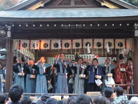 平成27年2月3日常陸國總社宮「節分祭」①