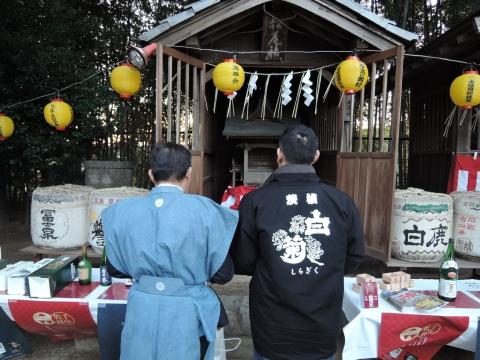 平成27年2月3日常陸國總社宮「節分祭」⑪