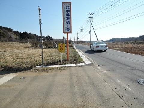 県道石岡西小塙線柴間地区 道路改修工事④