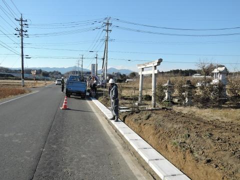 県道石岡西小塙線柴間地区 道路改修工事⑧