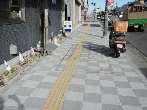 森木町商店会歩道改修②
