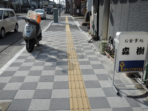 森木町商店会歩道改修③