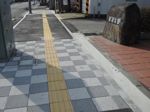 森木町商店会歩道改修④