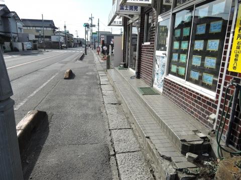 森木町商店会歩道改修⑦