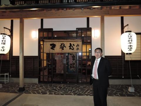 石岡酒場めぐり⑧山平