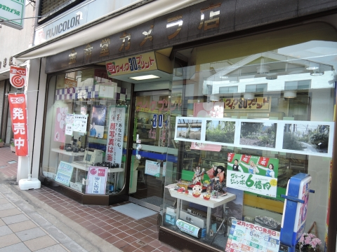 石岡酒場めぐり⑯金令堂カメラ店