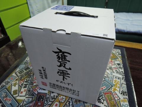 甕雫(かめしずく)宮崎県日南市「京屋酒造」①