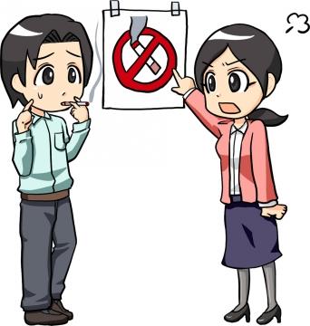 禁煙130日目「タバコを吸って怒られた夢を見た!」