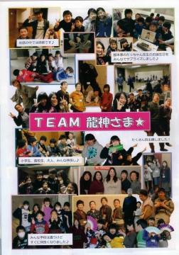 平成28年3月13日市民ミュージカル「龍神さまの祝い丘」⑫20160313_0000