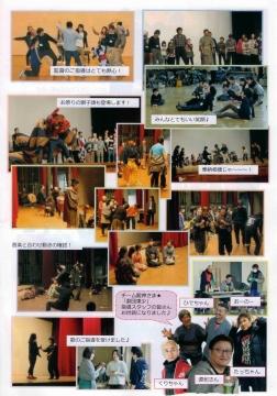 平成28年3月13日市民ミュージカル「龍神さまの祝い丘」⑭20160313_0000