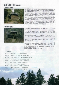平成28年3月13日市民ミュージカル「龍神さまの祝い丘」⓪⓪20160313_0000