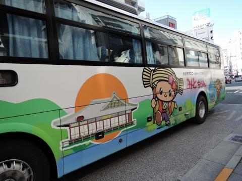 久々にバスに乗って止まりますボタンを押せた! (4)