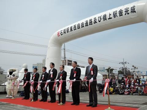 石岡駅東西自由通路及び橋上駅完成式典④