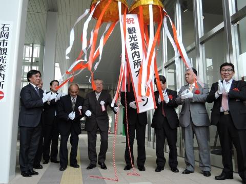 石岡駅東西自由通路及び橋上駅完成式典⑦