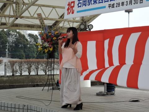 石岡駅東西自由通路及び橋上駅完成式典⑧
