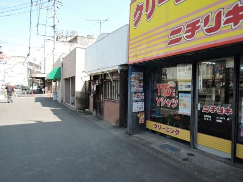 「すずき」水戸市③