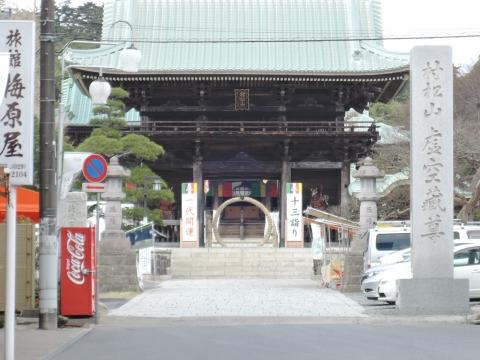 娘の十三詣り「村松山虚空蔵堂」⓪
