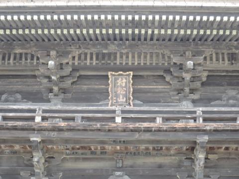娘の十三詣り「村松山虚空蔵堂」⑨