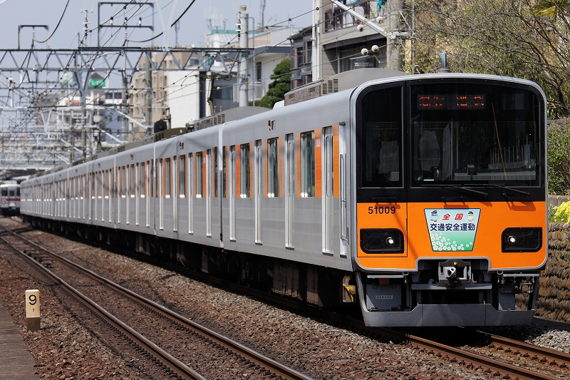 51009F