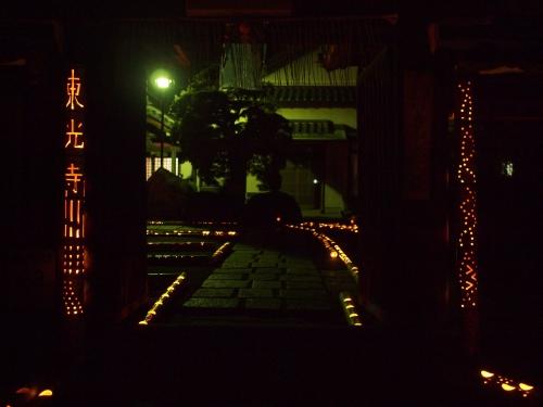 5000竹ロウソクと除夜の鐘H27008