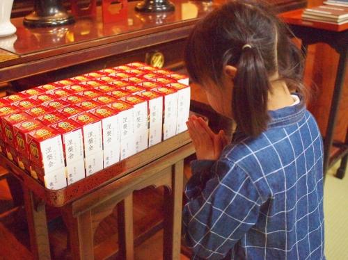 tokozenji涅槃会160210004