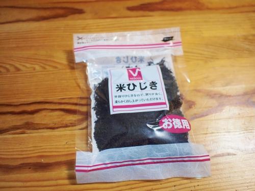 tokozenji鉄なべとひじきと環境1602162