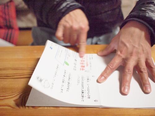 500仮の坐禅手帳ができるまで20160322003