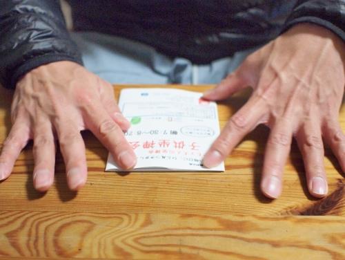 500仮の坐禅手帳ができるまで20160322007
