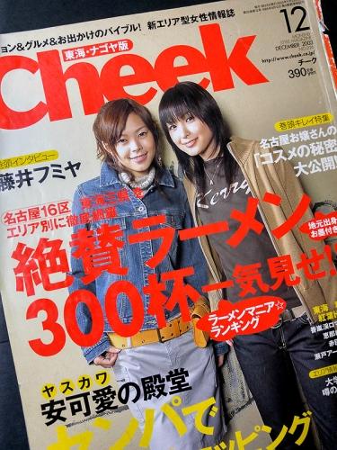 040127yoshiyoshi04.jpg