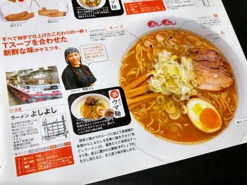 040127yoshiyoshi05.jpg