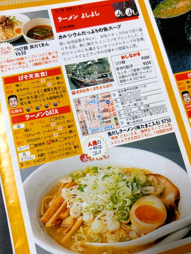 040127yoshiyoshi07.jpg